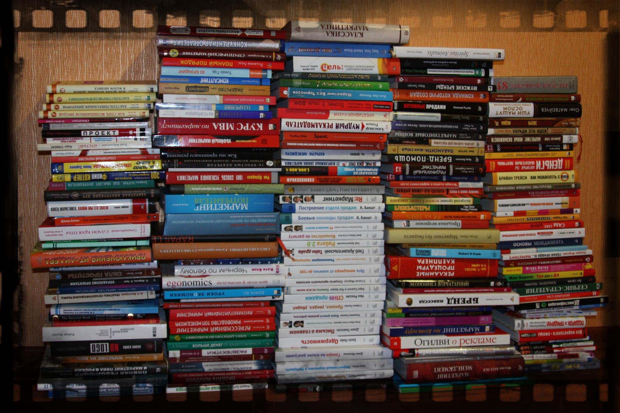 Интернет и книги хорошо, но голова лучше