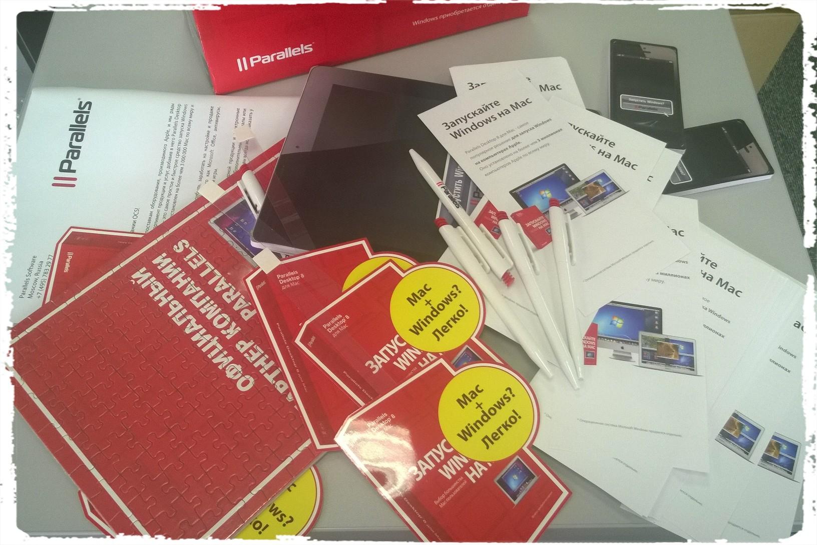 Маркетинг из коробки – палочка-выручалочка вашего бизнеса