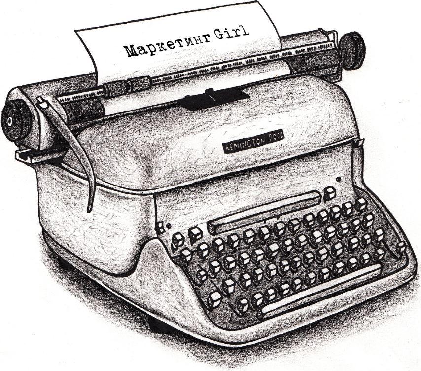 Руслан Галка, публикации, маркетинг, реклама, автор книги, маркетинг girl, личный сайт